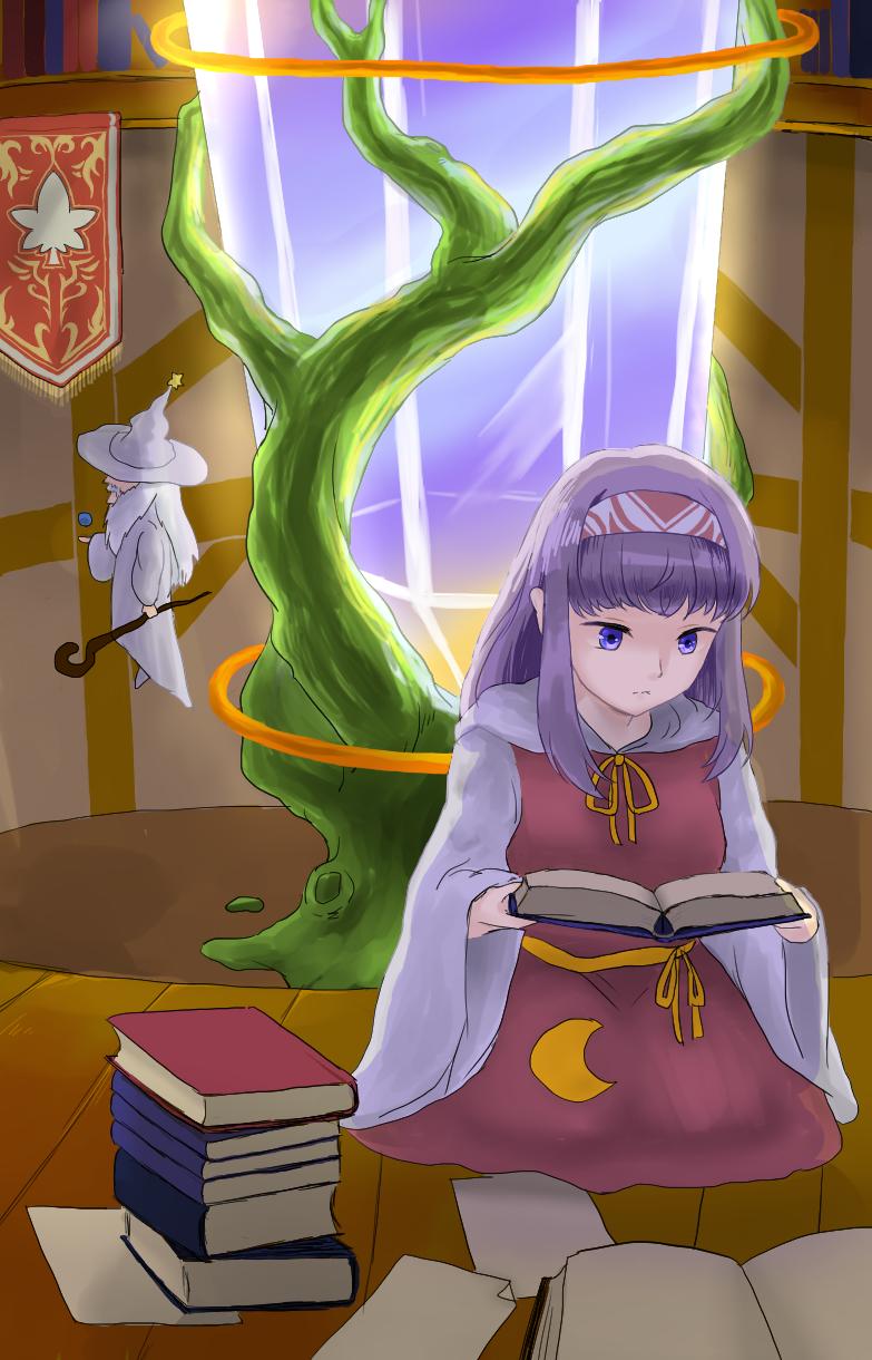 エリニア魔法図書館