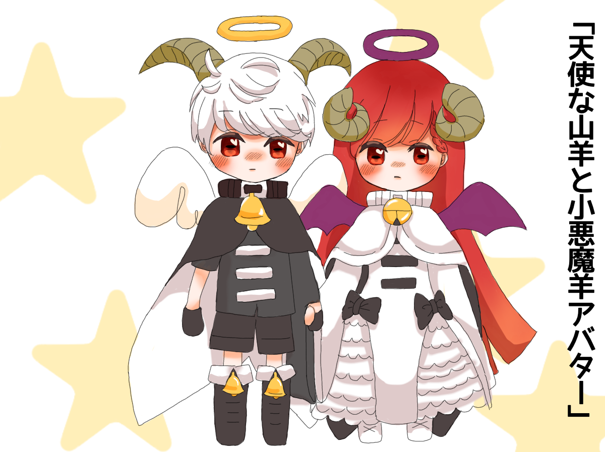 【アバター】天使な山羊と小悪魔羊アバター