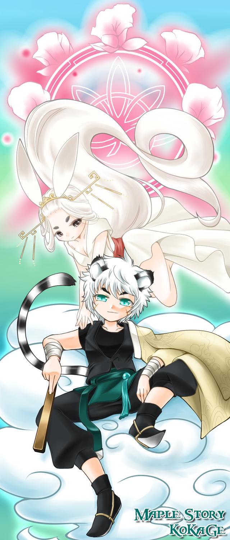 虎影とアニマの祝福