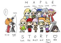 集合!MAPLESTOR(Y)椅子