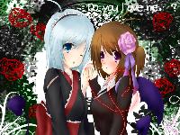 Do you love me・・・?