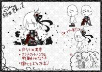 黒雪姫と7匹の影