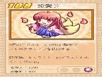 お礼絵!癒愛様のキャラクターファミリアカード