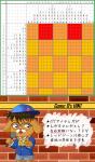 【お絵描きロジック】~ゲームDからの挑戦状~
