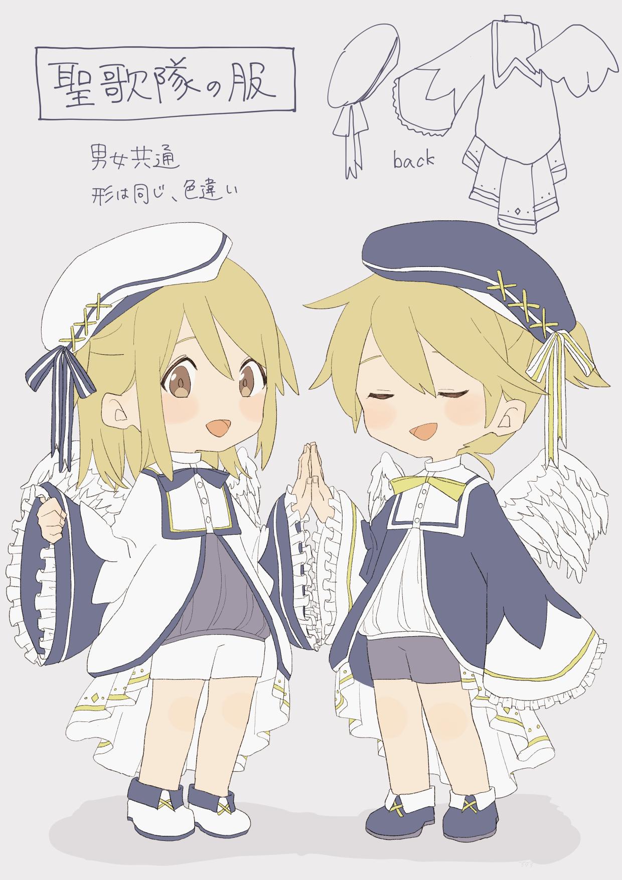 聖歌隊の服