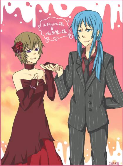 ご結婚のお祝い2