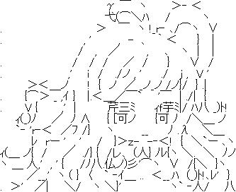 ラズリ(AA)