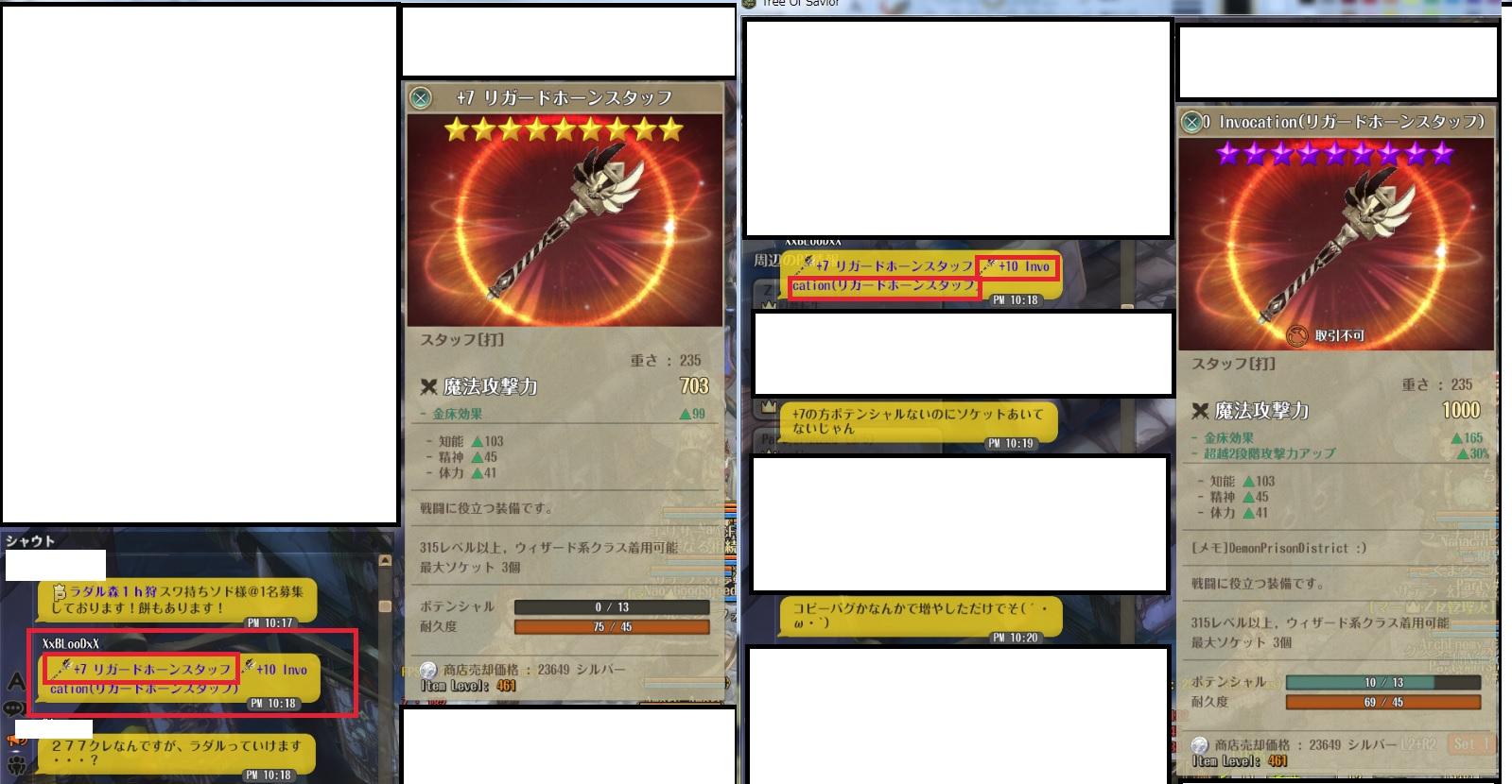【ToS】Tree of Savior part773 [無断転載禁止]©2ch.netYouTube動画>33本 ->画像>45枚